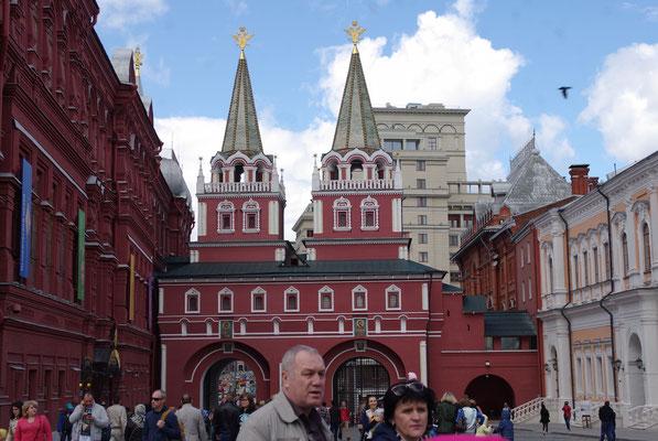 La Porte de la Résurrection, côté Place Rouge