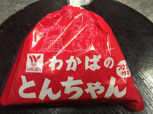 とんちゃん(豚大腸の味噌漬け)