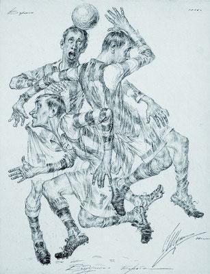 Dreikampf (Bleistift 20x30 2006)