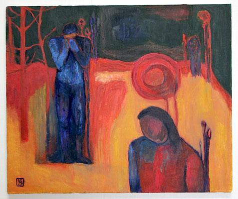 上條陽子 玄黄ー想  キャンバスに油彩 1980年