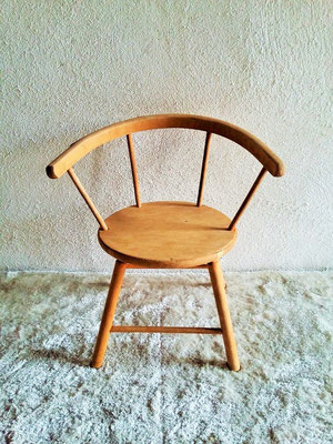 Chaise enfant bois vintage