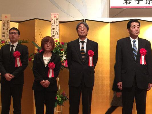 感謝状を授与された小笠原会長(中央)