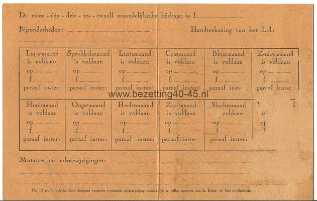 NSB - De Nationaal-Socialistische Vrouwenorganisatie (NSVO) lidmaatschapskaart 1942.