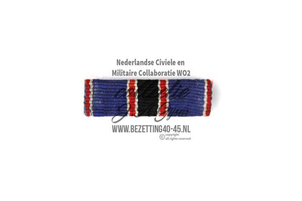 NSB Tien jaren draagteken.   Medaille Baton NSB 10 jaar lidmaatschap.
