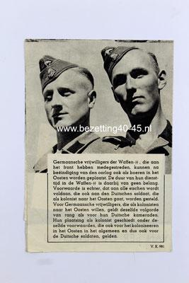 Wervingsfolder/ pamflet Nederlandse SS  Flinke kerels voor ...! : volg de roepstem van eer en geweten!