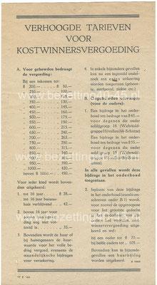 SS verhoogde tarieven voor kostwinnersvergoeding 1944.