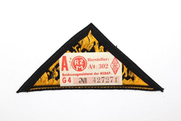 "Armembleem Hitlerjugend met RZM-Papier Etiket.  Gebiedsdistrick, West Niederlande.Mouwband "" Germanische Jugend"" (hitlerjugend Nederland) -HJ-Reichsschule-Valkenburg."