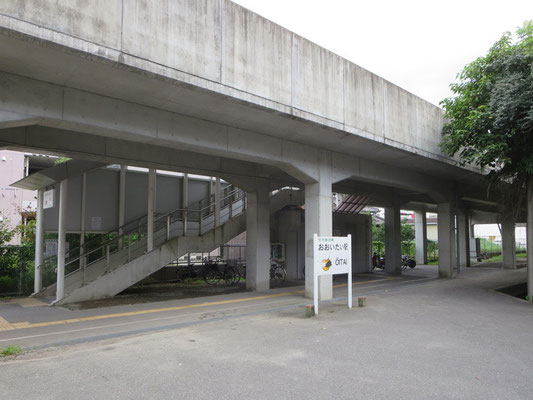 大板井駅前