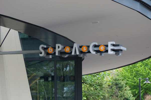 "Aussichtsturm ""Space Needle"" (Weltraumnadel)"