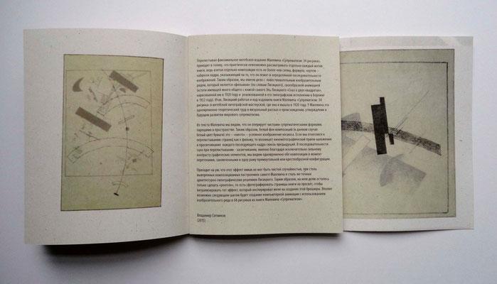 """Beim Betrachten des Buches """"Malewitsch - Surrematismus - 34 Zeichnungen"""""""