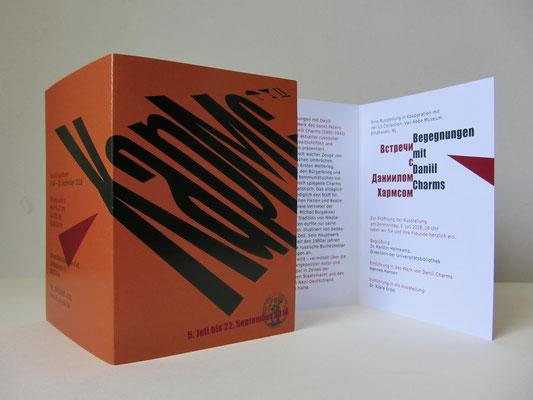 Einladungskarte  für die Ausstellung in Kieler Universitätsbibliothek. Gestaltung: Vladimir Sitnikov