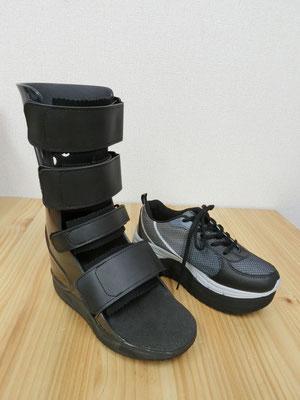 短下肢装具 アキレス腱治療用(黒) 靴付