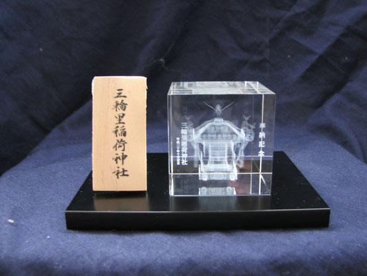 16)クリスタル御神輿(大)=5×5×5cm