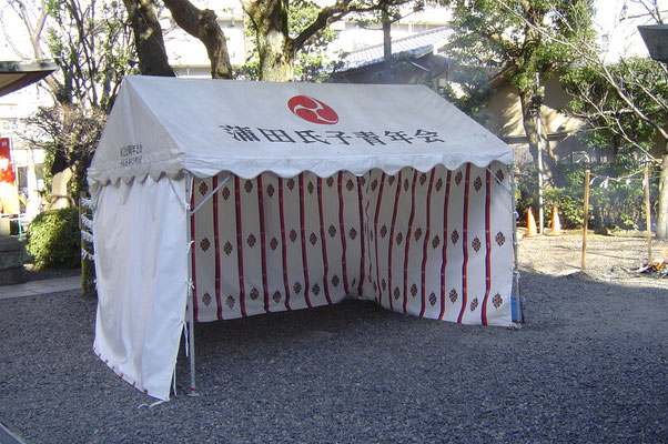 8)三方幕・朽木紋テント=既存テントに取付け:蒲田八幡神社(大田区)