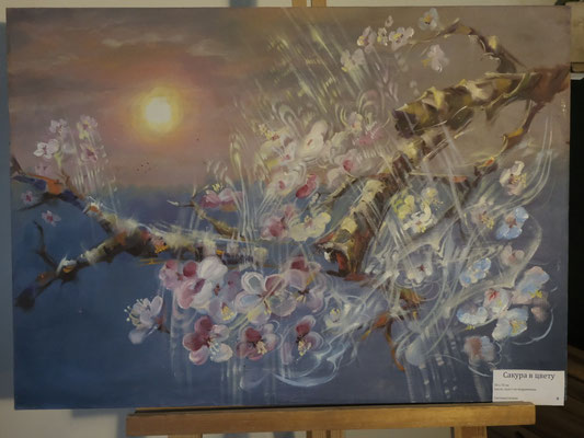 Сакура в цвету - холст, масло, 35х70 см, художник - Светлана Сягаева (5 800 р)