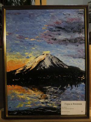 Гора в Японии - холст, масло, 30-40 см, художник - Светлана Сягаева (4 100р)