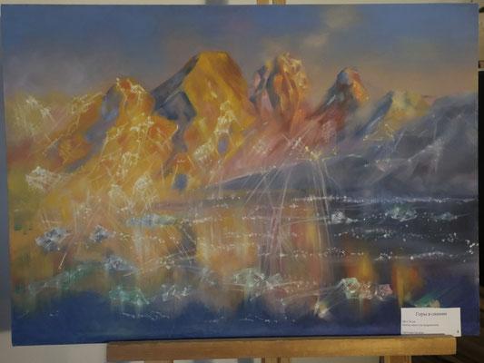 Горы в сиянии - холст, масло, 50х70 см, художник - Светлана Сягаева (5 800 р)