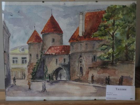 Таллин - акварель, бумага, 30х40 см, художник - Светлана Сягаева (1 500р)