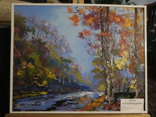 Осень в голубой дымке - холст, масло, 40х50 см, художник - Светлана Сягаева (3 700р)