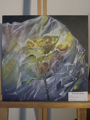 Розы во льду - холст, масло, 40х40 см, художник - Светлана Сягаева (5 800 р)