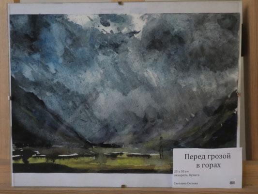 Перед грозой в горах - акварель, бумага, 25х30 см, художник - Светлана Сягаева (1 500 р)