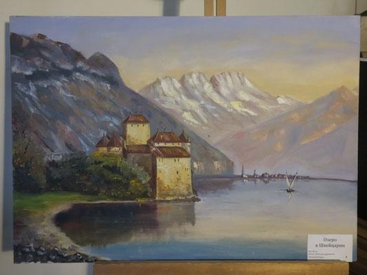 Озеро в Швейцарии - холст, масло, 50х70 см, художник - Светлана Сягаева (5 700 р)