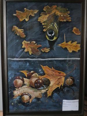 На осеннем асфальте - холст на картоне, масло, 35х50 см, художник - Светлана Сягаева (2 800 р)