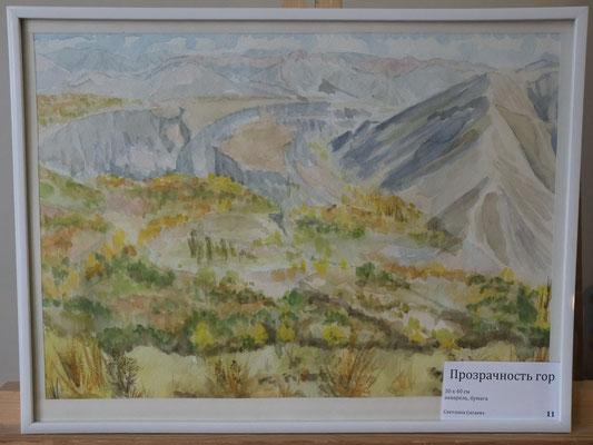 Прозрачность гор - акварель, бумага, 30х40 см, художник - Светлана Сягаева (1 500р)