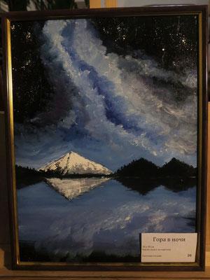 Гора в ночи - холст, масло, 30-40 см, художник - Светлана Сягаева (4 100р))