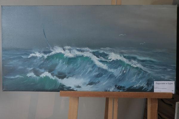 Парусник в бурю - холст, масло, 40х60 см, художник - Светлана Сягаева (не продаётся)