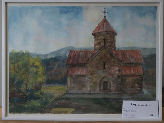 Горшаванк - холст, масло, 30х40 см, художник - Светлана Сягаева (1 500 р)