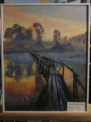 Мостик в тумане - холст на картоне, масло, 40-50 см, художник - Светлана Сягаева (3 700 р)