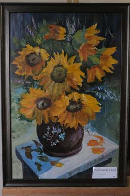 Подсолнухи в вазе - холст, масло, 40х50 см, художник - Светлана Сягаева (4 500 р)