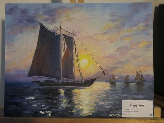 Парусник - холст, масло, 35х45 см, художник - Светлана Сягаева (3 100 р)