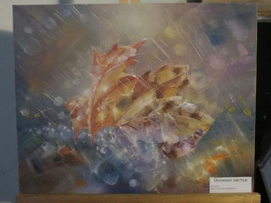 Осенние листья - холст, масло, 40х50 см, художник - Светлана Сягаева (5 800 р)