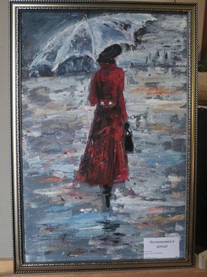 Незнакомка в дожде - холст на картоне, масло, 40-60 см, художник - Светлана Сягаева (4 500 р)