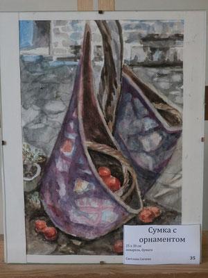 Сумка с орнаментом - акварель, бумага, 25х30 см, художник - Светлана Сягаева (1 500р)