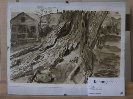 Корни дерева - акварель, бумага, 25х30 см, художник - Светлана Сягаева (1 500 р)
