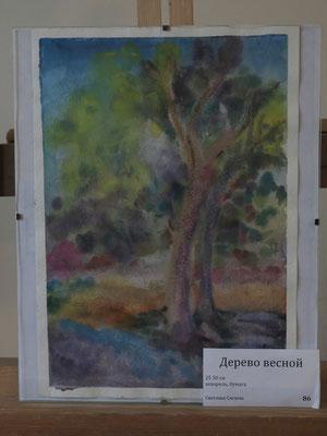 Дерево весной - акварель, бумага, 25х30 см, художник - Светлана Сягаева (1 500 р)