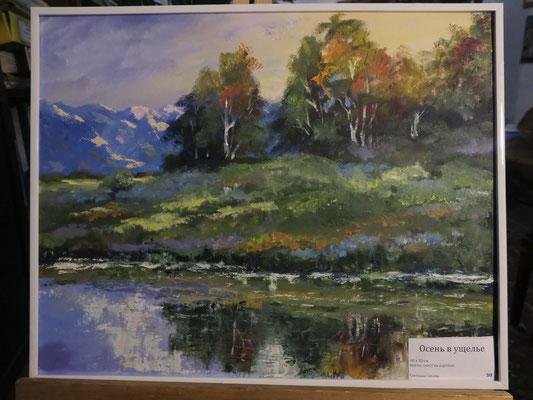 Осень в ущелье - холст на картоне, масло, 40х50 см, художник - Светлана Сягаева (3 700р)