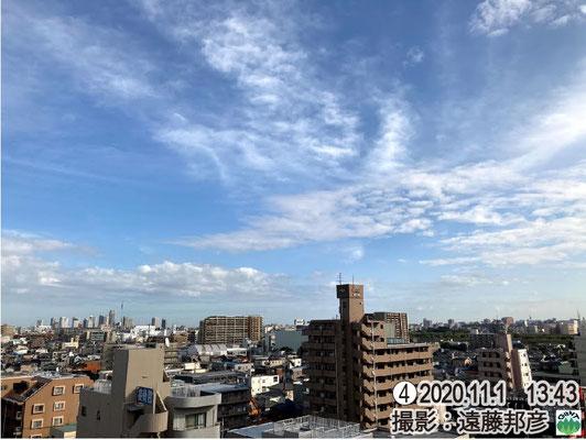 いろいろな雲。