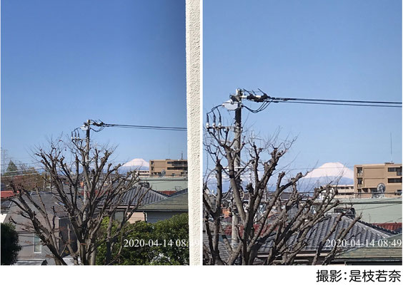 世田谷区から撮影