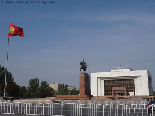 Museum in Kirgistan