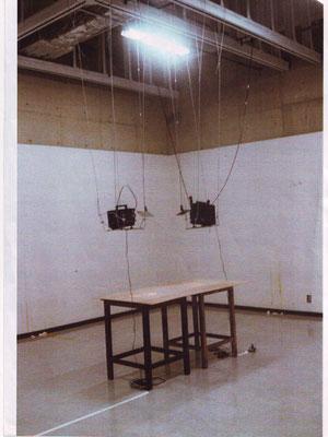 """""""Eins zu Eins"""", Installation mit Super 8, Tokio, 1998"""