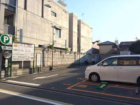 三井のリパーク 京都御所南
