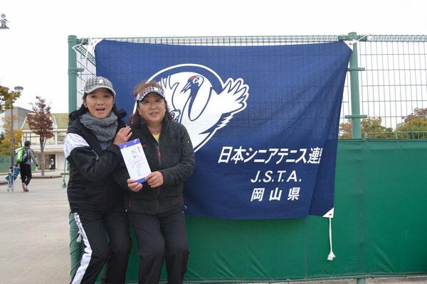 W60C 藤井・太田