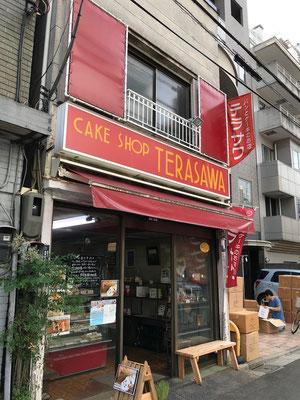 浅草のパン屋さん