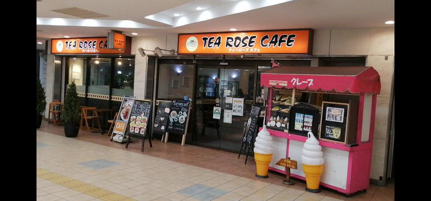 喫茶店B外観2