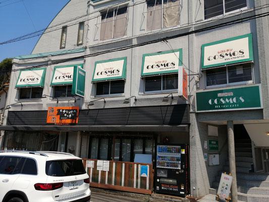 喫茶店D外観