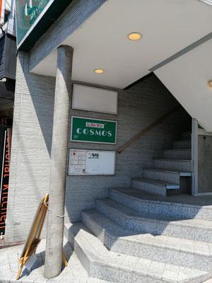 喫茶店D入口階段